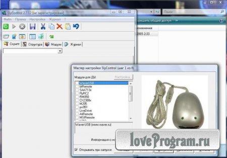 Название: Программа для ик порта Платформа: Windows Версия: New Год выхода: 2012 Лекарство: Есть Язык...