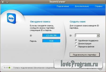 полезные программы для Macbook Pro - фото 3