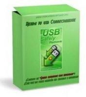 USB Safely Remove 4.3.2.950 Final Portable - менеджер USB устройств