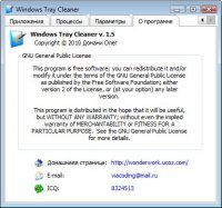 Windows Tray Cleaner 1.5