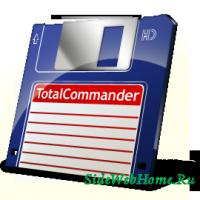 Скачать файловый менеджер!