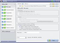 DVDFab HD Decrypter, 4.0.1.0 - Программа, предназначенная для создания идентичных копий DVD-дисков, включая меню, ролики и т.д.