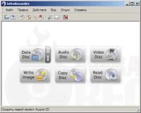 InfraRecorder - бесплатное решение для записи CD/DVD в среде Microsoft Windows