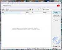 BurnAware 2.2.5