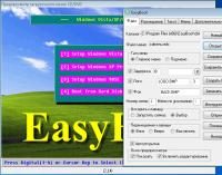 EasyBoot 5.1.2.586