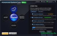 Advanced System Care 3.7.0