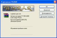 WinRAR 3.91 (64-bit)