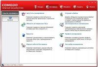 COMODO Internet Security Premium 2011 5.0.3258 Final x86