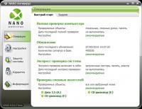 NANO Антивирус 0.14.0.2 Beta