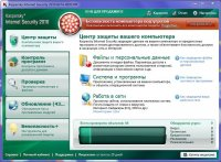 Kaspersky Internet Security 2010 9.0.0.736 CF2 Final + Patch скачать бесплатно