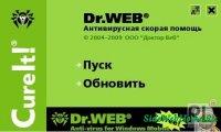 Антивирус Dr.Web CureIt! 5.00.12.01220 скачать