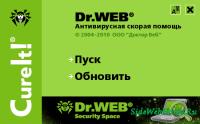 Скачать антивирус Dr.Web CureIt! 5.00.12.01220