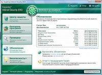 Обновления антивирусных баз для Kaspersky Internet Security 2011 и 2010 (KAV, KIS, 2010,2011) на 21.12.2010