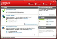 Comodo Internet Security v4.1.19277.920 (на русском)