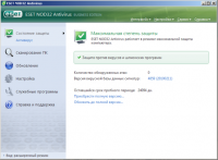Обновления баз для NOD 32 Antivirus & Smart Security x3 x4 [4859] от 12.02.2010 - Скачать базы для NOD 32