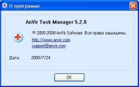 Скачать AnVir Task Manager 6.2 Final Portable