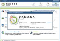 Скачать файрволл - Comodo Internet Security 3.9.95478.509 64 bit