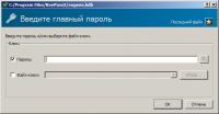 KeePassX 0.4.3 Windows portable