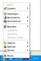 Скачать менеджер паролей - Pass2Go 6.6.4