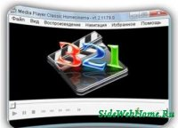 Media Player Classic (MPC) HomeCinema v.1.4.2521.0 (x64) Portable