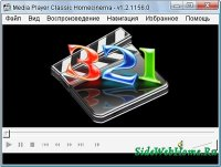 Media Player Classic (MPC) HomeCinema v1.4.2521.0 (x64)