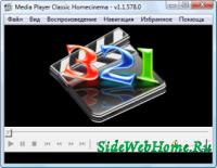 MPC (Media Player Classic) HomeCinema 1.2.1128 x86