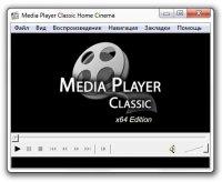 Media Player Classic (MPC) HomeCinema 1.4.2748.0 (x64)