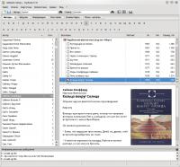 MyRuLib 0.24.14 для Linux