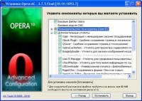 Opera AC 3.7.8 RC1