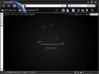 Lunascape 6.4.2.23236