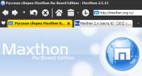 Maxthon Ru-Board 2.5.15 Portable