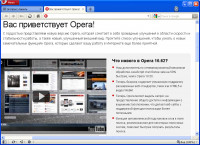 Opera 10.62 (3500) Russian
