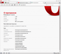 Opera 11.00.1060 для Linux (deb)