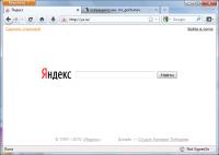 ������� Firefox 4 beta 6 pre (32-bit)