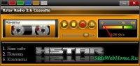 Xstar Radio 2.6 Cassette