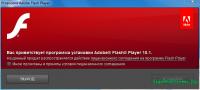 Adobe Flash Player 10.1.85.3 Final