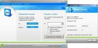 TeamViewer 6.0 Build 9796