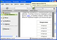 Evernote 3.5.3.1964