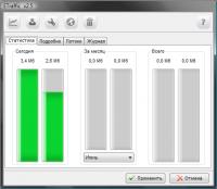 ETraffic 2.6 - Программа  прокси-сервер для сжатия Интернет трафика, блокировки рекламы, ускорения загрузки страниц