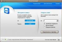 TeamViewer v6.0.9224 для Linux