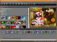 Photodex ProShow Producer 4.1.2712(rus) + StylePack's 4.1.2712 + Rus