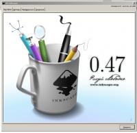 Inkscape 0.48.0-1 + Учебное пособие Обработка и редактирование векторной графики в Inkscape
