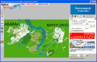 YarMap Абакан - Карта городов Абакан и Минусинск с возможностью поиска по адресу