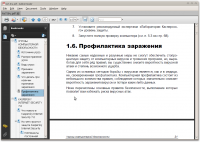 Adobe Reader 9.1.2-1 для Linux (i386)