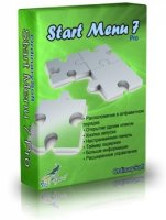 Start Menu 7 Pro v 3.8 ML RUS