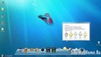 Оболочка для Windows Win 95, 98, SE, ME, NT4, 2000, XP 32/64 bit, 2003 Server, Vista 32/64 bit or Windows 7 32/64 bit