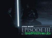 Загрузочный экран - Star Wars III - ANAKIN