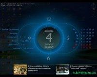 Экран загрузки - Yevgend Clock 2.2