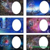 Рамка для фото - Знаки Зодиака