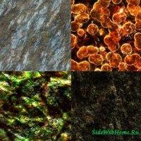 Фоны для фотошопа - Натуральные фоны